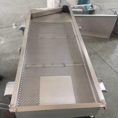 直线震动筛选机 塑料颗粒筛选机不锈钢整栋筛