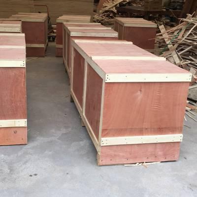 上海木箱订做-木箱规格齐全-厂家直供