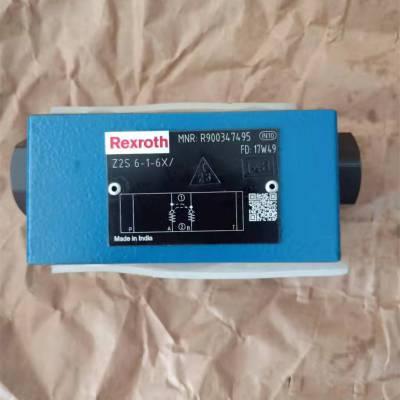 REXROTH比例阀-0811404601-力士乐液压阀-上海杰尔德特价 供应 代理
