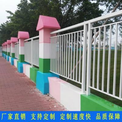 江门交通锌钢护栏厂家 国企单位工地项目围墙栅栏 肇庆公路隔离栏杆