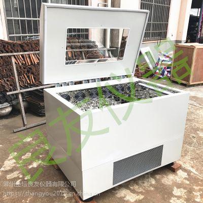 金坛姚记棋牌正版 TS-211C工业恒温摇床供应
