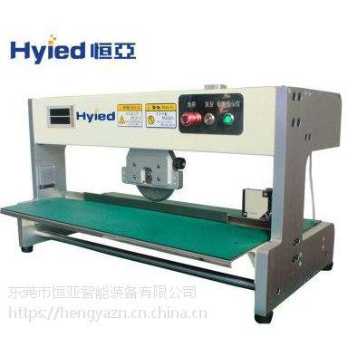恒亚扬州小型分板机,优质厂家,功能齐备