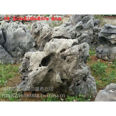 太湖石独石直销 园林假山石热销 精品太湖石