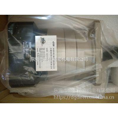 供应VGM大扭矩减速机MF150XL2-15-K-35-114.3 配松下伺服电机