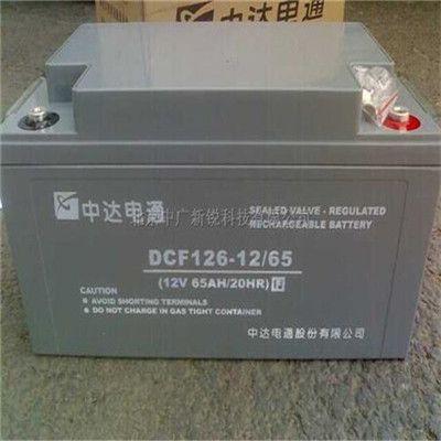 台达蓄电池DCF126-12/40S 中达电通蓄电池DCF126-12/40S批发商 报价
