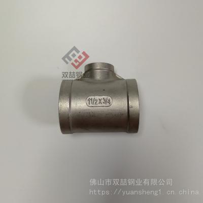 直销变径三通1.5寸变6分|铸件三通304不锈钢|丝扣连接规格