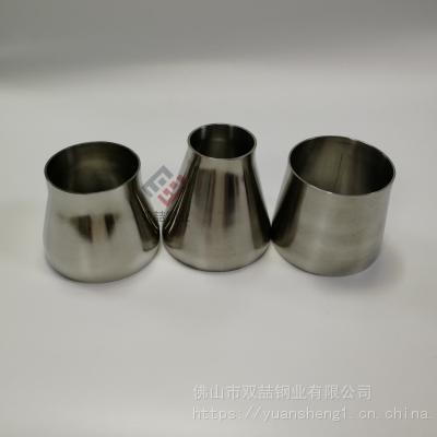 粤港澳不锈钢大小头 316L不锈钢异径管 香港大小头