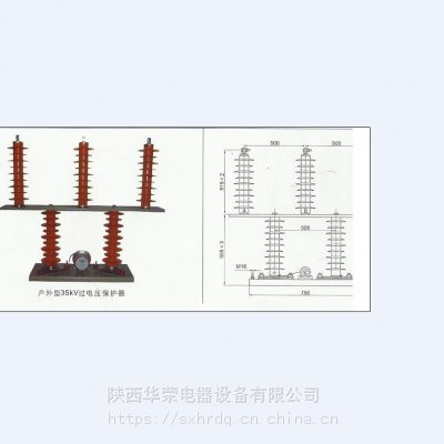 TBP组合式过电压保护器