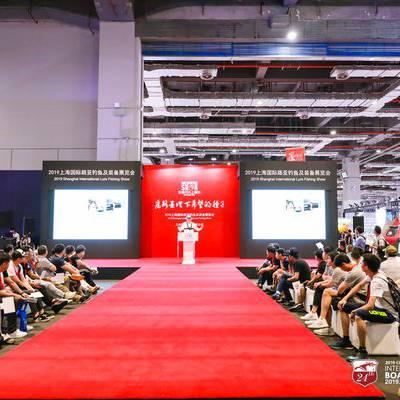 2020上海國際路亞展觀衆參觀預登記開啓