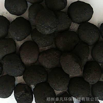 安徽电镀废水除COD铁碳微电解填料
