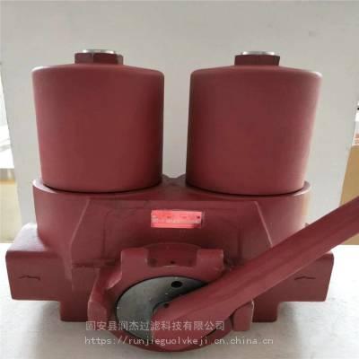 国产化FAX-1000*5、FAX-800*10回油精滤芯