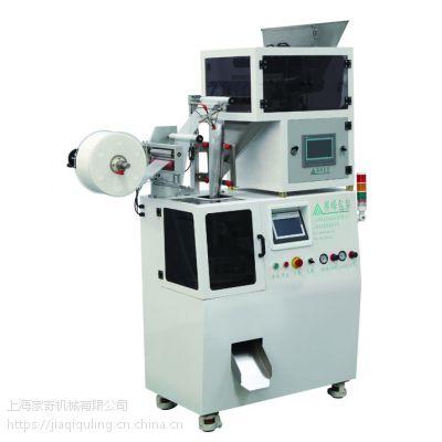 多功能袋泡茶包装机 颗粒包装机上海家奇机械厂家供应 SF-504T6T