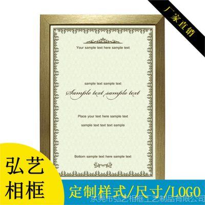 A3/A4金色拉丝纹镜框/相框 证书营业执照授权书奖状制度标语框