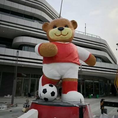 巨型踢足球泰迪熊仿真雕塑/城市商业广场大型彩绘布朗熊球星/玻璃钢熊熊运动员模型