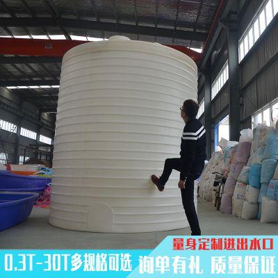 赣州搅拌桶 50吨塑料储罐报价 带盖水桶 家用多少钱一个