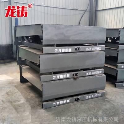 按需定制6 8 10 12吨集装箱装车高度调节板 固定式电动液压登车桥