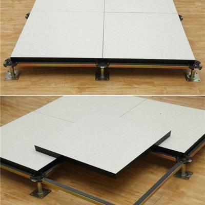 普宁陶瓷面抗静电地板陶瓷抗静电地板牌子常迈装饰材料