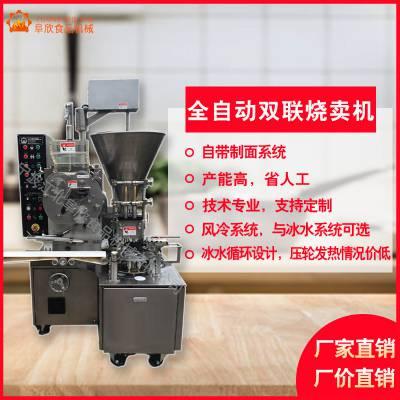 厂家定制不锈钢烧卖机 全自动烧卖机 烧卖机 烧卖干蒸机