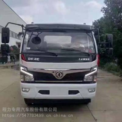 东风国六多利卡绿化雾炮车市场价_多功能雾炮车市场价