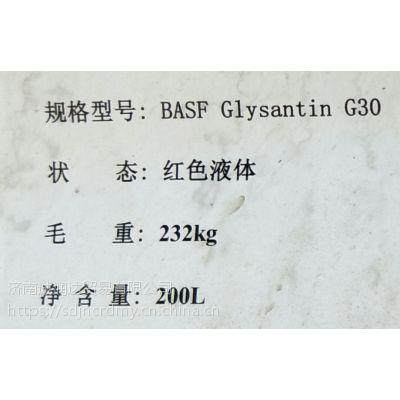 GLYSANTIN G30