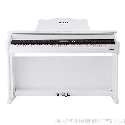 供应皇玛8838M专业烤漆多功能智能电钢琴