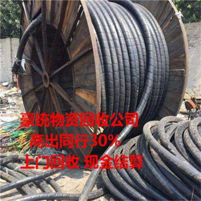 天津 电缆回收价格-津桥-豪统今日电缆回收报价