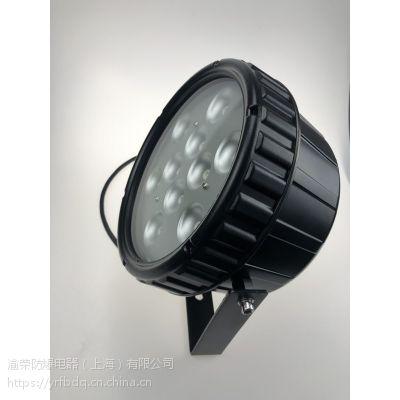 专业LED粉尘防爆车载式灯头渝荣防爆特价