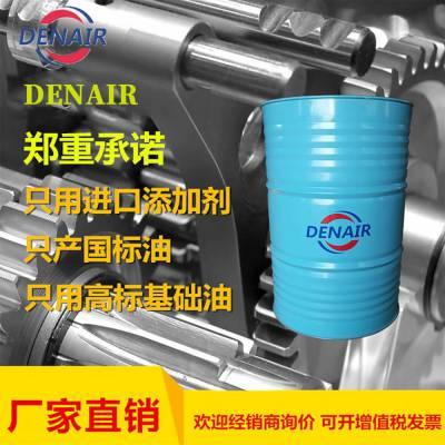 生产供应德耐尔液压导轨油国标46#32#68#170kg/18L