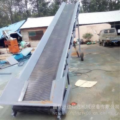 装卸粮食用皮带输送机 兰州带式输送机厂家