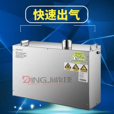 南京鼎技一键式操作新型全自动环保蒸汽锅炉