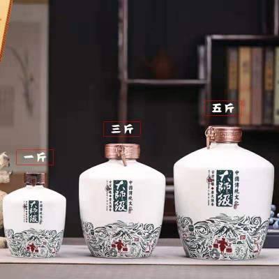 龙凤陶瓷酒瓶1斤装 定做婚庆酒瓶500ml装 陶瓷酒瓶酒坛厂家批发 景德镇建源