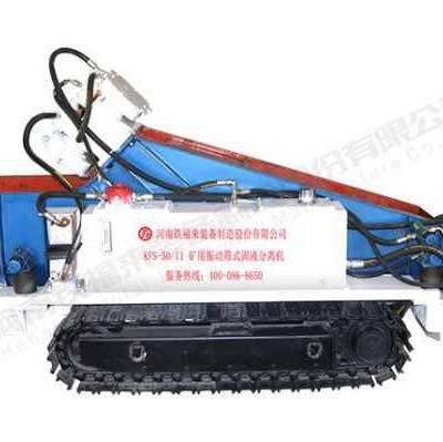 KFS-50/11矿用振动筛式固液分离机销售价格