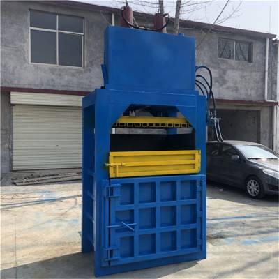 麻袋打包机 300斤纸箱打包机 羊毛液压打包机 圣通
