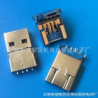 U盘OTG USB公头A公+MICRO 2.0掀盖翻盖贴板 焊板式 多功能二合一