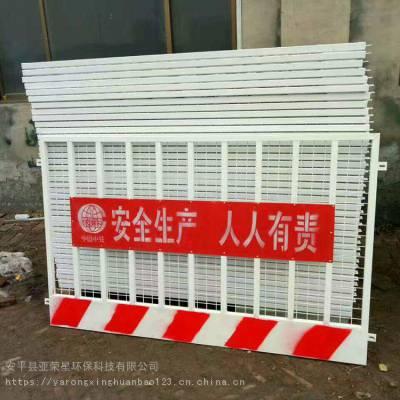 供应 工地用铁丝网 安全隔离网 基坑防护网 井口护栏网