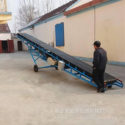石灰渣皮带输送机 定做粮食皮带运输机 象山县装车皮带机qk