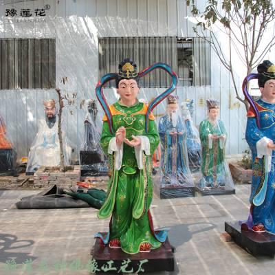 道教神像 玻璃钢泥塑七仙女神像厂家 玉皇大帝王母娘娘佛像 牛郎织女像三圣母