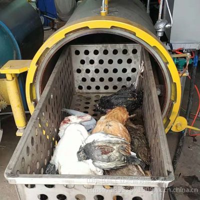 小型畜禽无害化处理设备