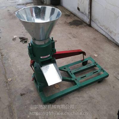 颗粒机生产厂家 家用饲料颗粒机