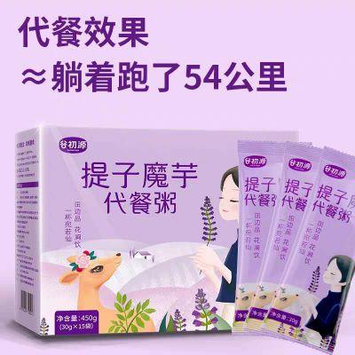 代餐米设备速食大米生产线魔芋大米市场设备