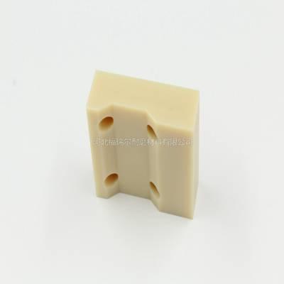 设计加工起重机超高分子量聚乙烯支腿垫板 超高分子垫块厂家_福瑞尔制造