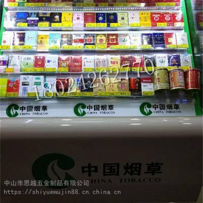 展柜洗化品陈列柜货柜红酒柜产品柜香菸售烟架子
