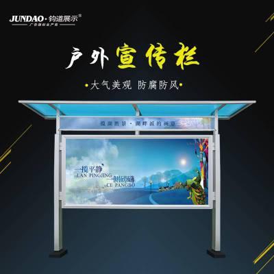 河南校园文化广告栏/铝合金宣传栏厂家低