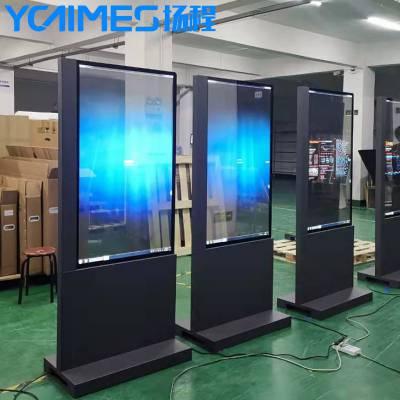 OLED透明屏-扬程电子55寸透明OLED屏_高端设计_10年专注大屏幕研发生产_上门安装售后