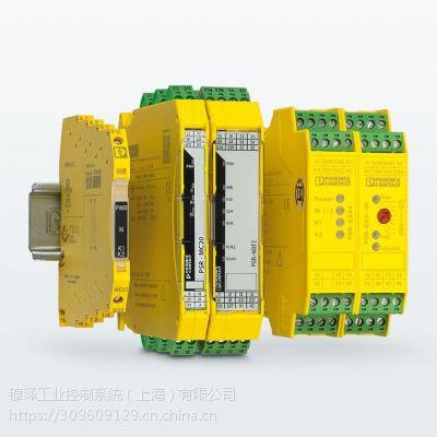 Phoenix菲尼克斯31 A,直通式接线端子 黄绿色 ST 2,5-PE 3031238