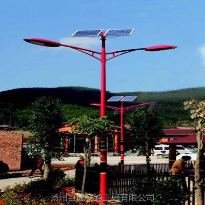 民族特色太阳能路灯厂家报价定做