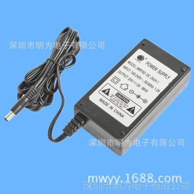 AC/DC直流桌面式双线电源适配器 24VDC 2A交流变直流电源适配器