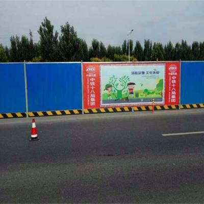PVC 彩钢复合板施工临时公路围挡 移动围挡