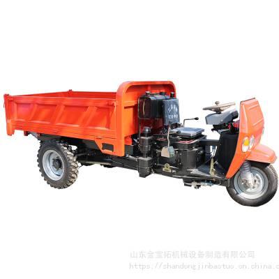 爬坡有劲不打滑的工程三轮车_机形新都混泥土路面使用农用三轮车