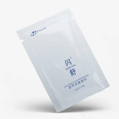 南京华开生物-化妆品包装